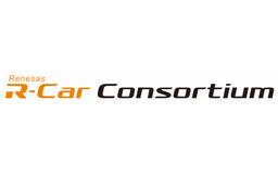 ルネサス R-Carコンソーシアム